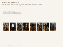 Banana Republic Japan