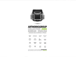 ARTWORKSGROUP