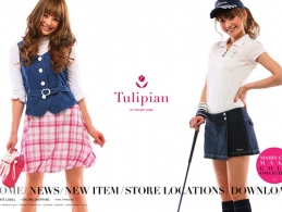 Tulipian BY PRIVATE LABEL