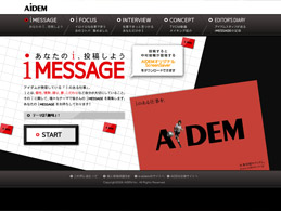 AiDEM i-message