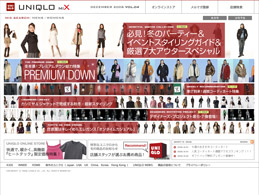 UNIQLO MIX